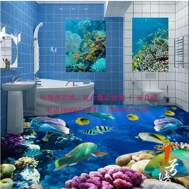 3d海洋世界地板瓷砖