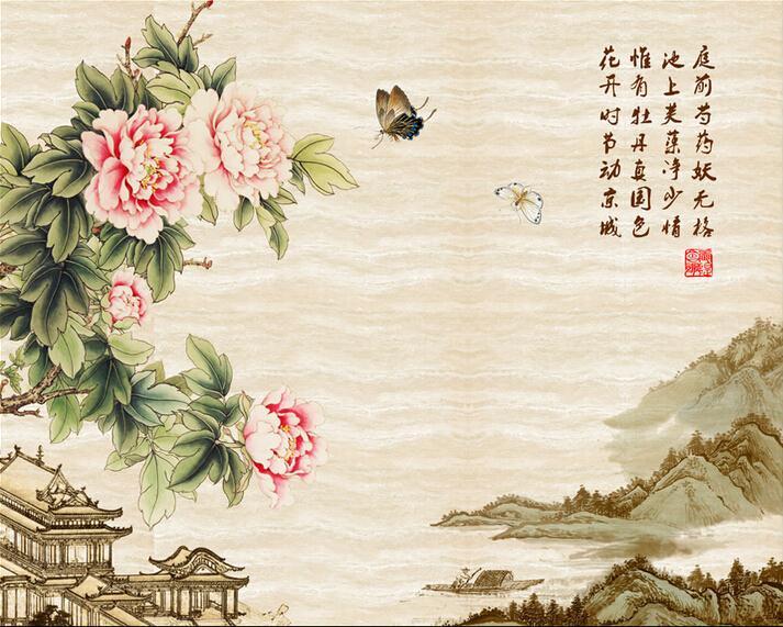 彩雕背景墙 中式石纹工笔蝴蝶牡丹电视背景沉香带路径